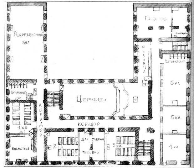 План 3-го этажа.