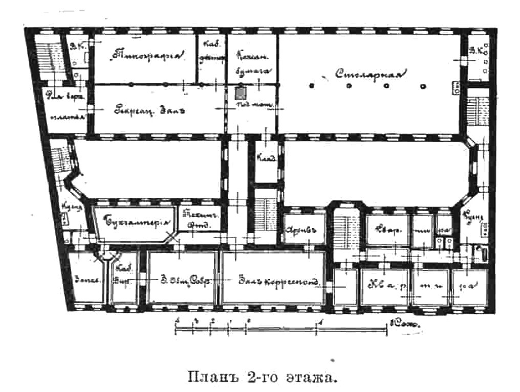 "План 2-го этажа """