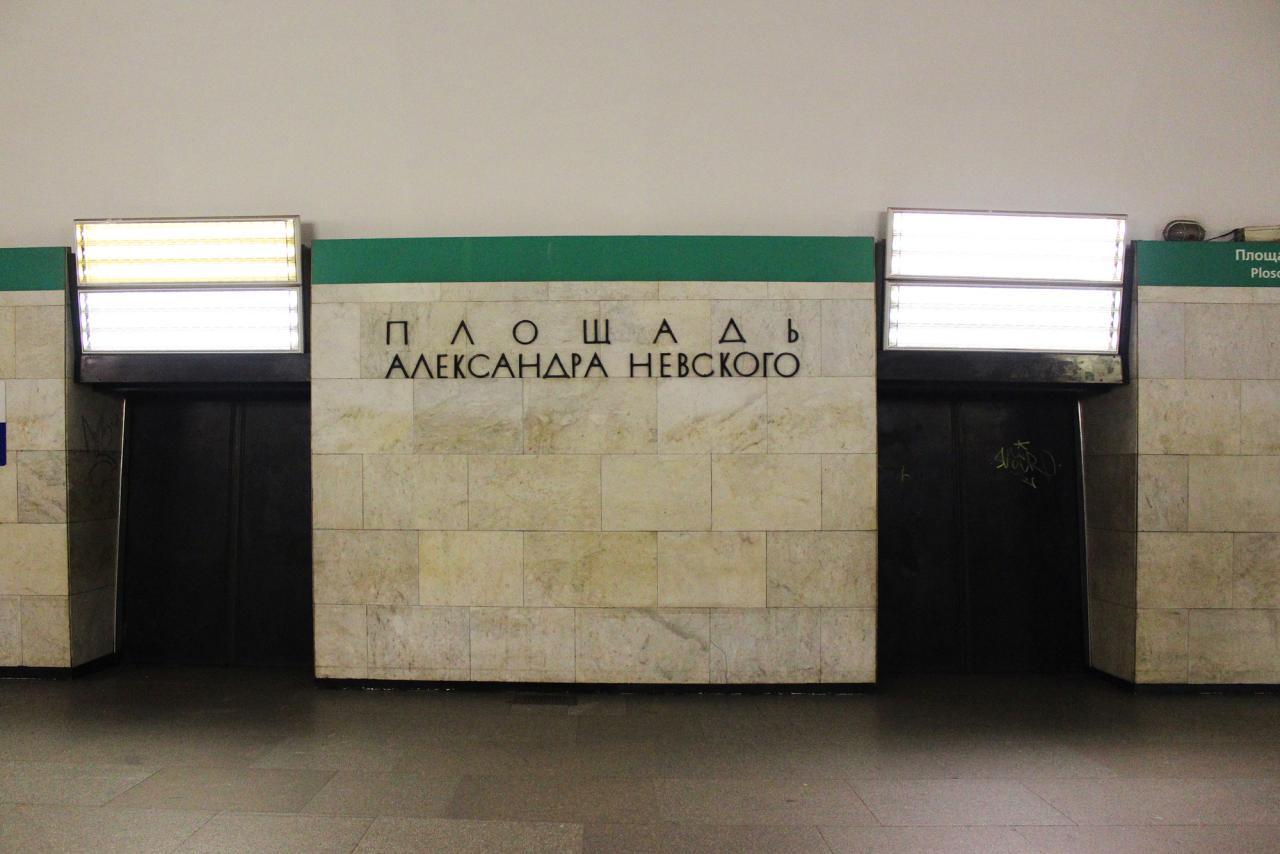 Москва детская городская поликлиника 99 дзм