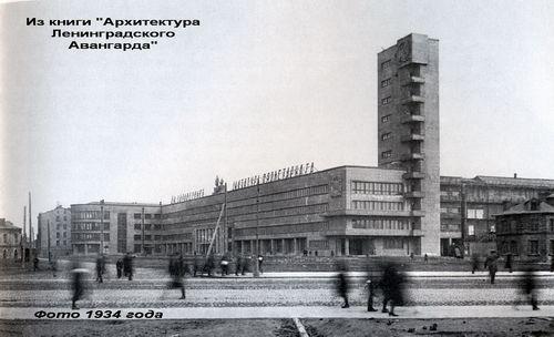 Konstruktivismus Architektur: Дом Советов Нарвского района, Конструктивизм, Архитектор