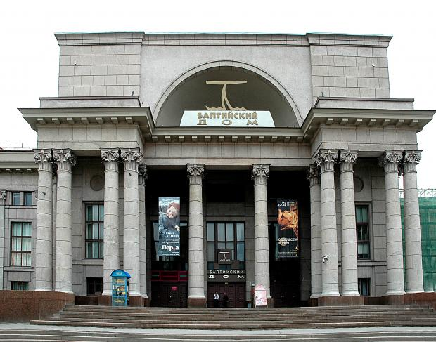 Афиша театр балтийский дом спб афиши для дома кино камеди
