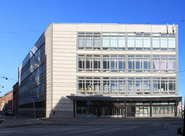 Фабрика Большевичка Пальто