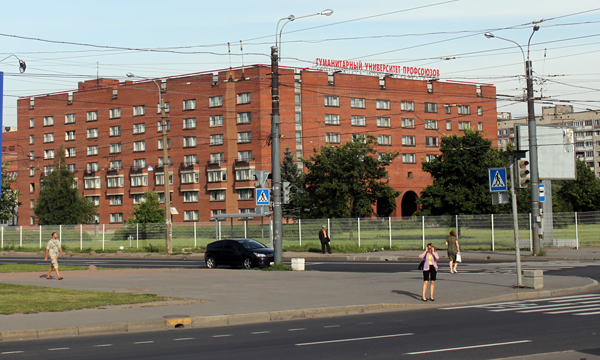 Университет профсоюзов спб