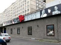 Орский драматический театр афиша