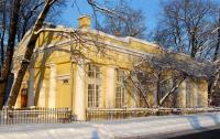 Каменноостровский дворец оранжереи