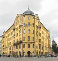 Старорусская ул фотографии домов
